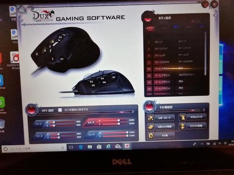 エレコム M-DUX30BK 設定画面.jpg