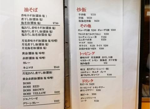 大友食堂⑧.jpg