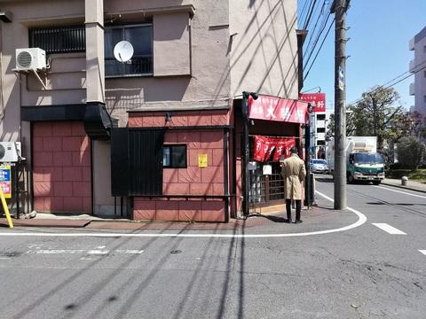 所沢大勝軒①.jpg
