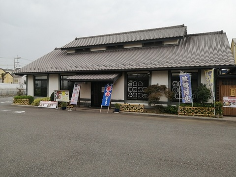 手打麺THE・うどん 大①.jpg